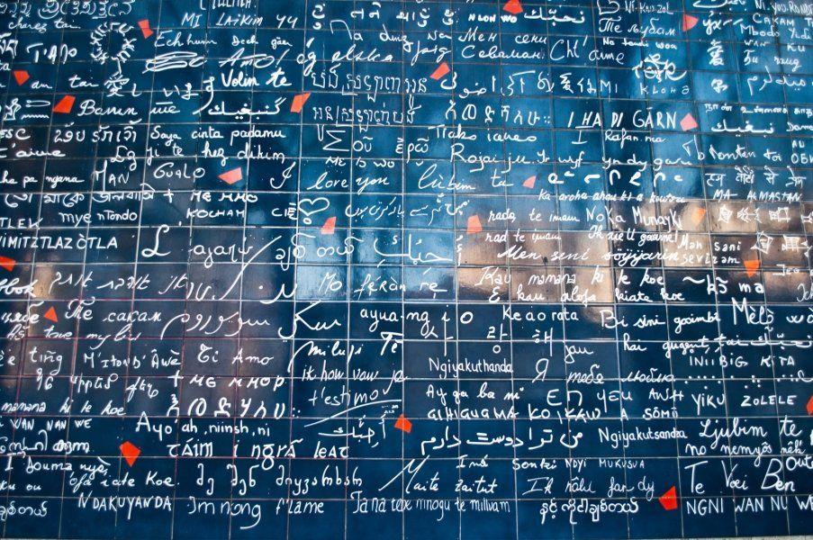 Recorrido romántico por Montmartre